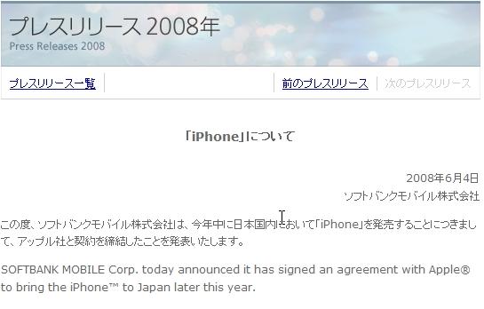 Iphone_01