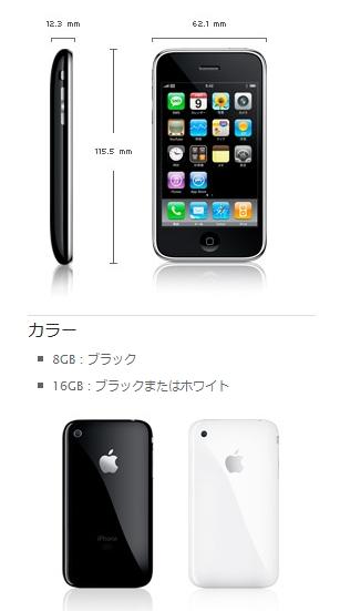 Iphone_n10
